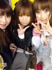 白井蛍 公式ブログ/三人娘 画像1