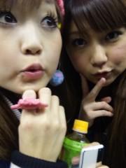 白井蛍 公式ブログ/おでかけ☆ 画像1