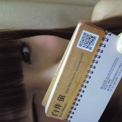 白井蛍 公式ブログ/名刺♪ 画像1
