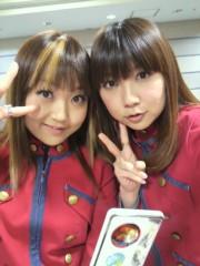 白井蛍 公式ブログ/金スマ! 画像1