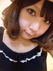 白井蛍 公式ブログ/明日! 画像1