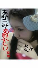 白井蛍 公式ブログ/ぶきっちょん 画像1