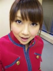 白井蛍 公式ブログ/きゅうけ〜い 画像1