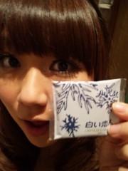 白井蛍 公式ブログ/あえてのミルクチョコタイプ 画像1