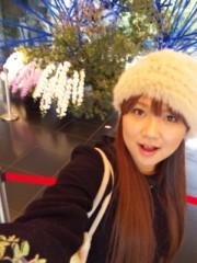 白井蛍 公式ブログ/雅叙園☆ 画像1