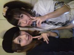 白井蛍 公式ブログ/ありがとう♪ 画像1