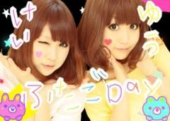 白井蛍 公式ブログ/明日朝8時から! 画像1