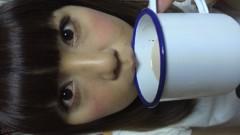 白井蛍 公式ブログ/あさっては☆ 画像1