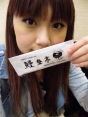 白井蛍 公式ブログ/今日をがんばるために! 画像1