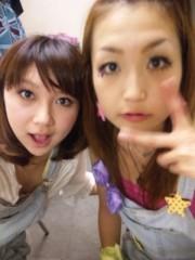 白井蛍 公式ブログ/稽古からの〜赤坂MOVE 画像1