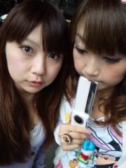 白井蛍 公式ブログ/おはよう☆ 画像1