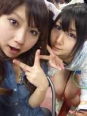 白井蛍 公式ブログ/おやすみなさい☆ 画像1