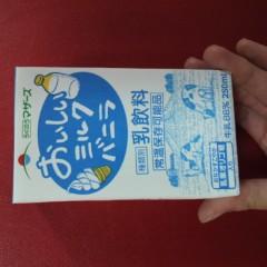 白井蛍 公式ブログ/2010-11-05 21:19:50 画像1