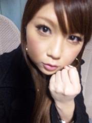 白井蛍 公式ブログ/待ち時間☆ 画像1