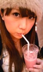白井蛍 公式ブログ/FreshJuice☆ 画像1