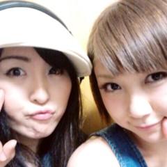 白井蛍 公式ブログ/ラジオのお知らせです☆ 画像1