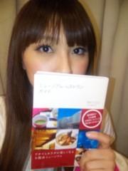 白井蛍 公式ブログ/プレゼント☆ 画像1