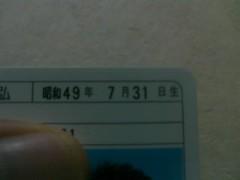 �и����� ��֥?/2010-10-15 22:47:50 ����1