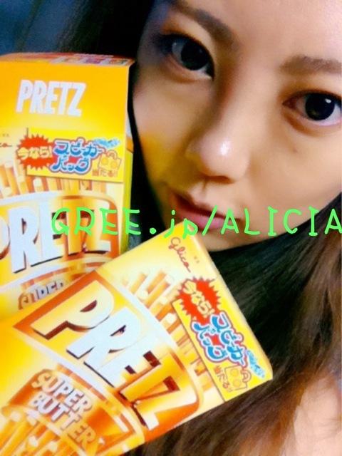☆PRETZ SUPER BUTTER☆