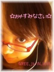 アリシア プライベート画像 ☆おやすみなさい☆