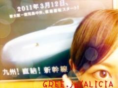 アリシア プライベート画像 2011.2.5_001