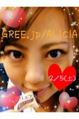 アリシア プライベート画像 2011.2.5_002