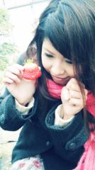 田中麻衣 公式ブログ/いちごちゃん 画像3
