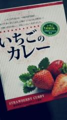 田中麻衣 公式ブログ/ベガス800様 いちごカレー 画像1