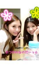 田中麻衣 公式ブログ/西尾ニューサンプラザ様 画像2