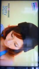 河瀬鮎美 公式ブログ/昨日のつづき 画像1