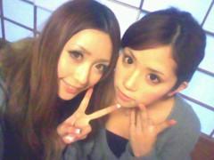 河瀬鮎美 公式ブログ/日曜日 画像1