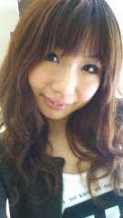 明日香 公式ブログ/ぉ昼さん(o^-^o) 画像2