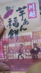 明日香 公式ブログ/ぉかぇりぉ姉ちゃん(・o・)ノ 画像2