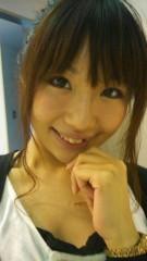 明日香 公式ブログ/ぉ昼さんさん 画像2