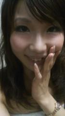 明日香 公式ブログ/ぉ昼休みぃ〜(´Д`) 画像1