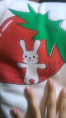 明日香 公式ブログ/ウサギを書くでぁります 画像3