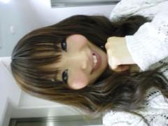 明日香 公式ブログ/雑誌で見ても、寒くて春服買いに行けないよ 画像2