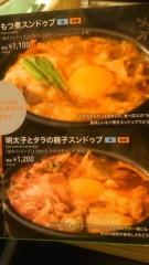 明日香 公式ブログ/こんばんゎん(o^-^o) 画像2
