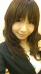 明日香 公式ブログ/感動〜(/∀\*) 画像3