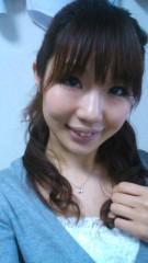 明日香 公式ブログ/ぉ疲れさまです(o^-^o) 画像3