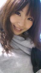 明日香 公式ブログ/まったり正月(。・ω・。) 画像1