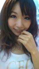 明日香 公式ブログ/雨止みました(・o・)ノ 画像1