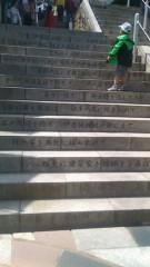 明日香 公式ブログ/伊香保温泉の階段 画像1
