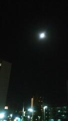明日香 公式ブログ/ぉ月さまのちから 画像1