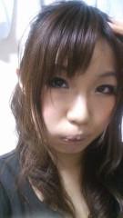 明日香 公式ブログ/元気になりました写メ(o^-^o) 画像2