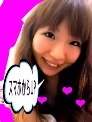 明日香 公式ブログ/初☆スマホから画像添付(*゜▽゜)ノ 画像1