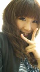 明日香 公式ブログ/ただいまぁ 画像2