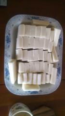 明日香 公式ブログ/ぉ昼食べて一段落 画像1