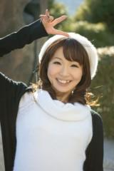 明日香 公式ブログ/年末年始スペシャル!「ジモカワを探せ!?」 画像1