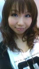 明日香 公式ブログ/ぉ疲れただいまですぅ〜(´Д`) 画像2